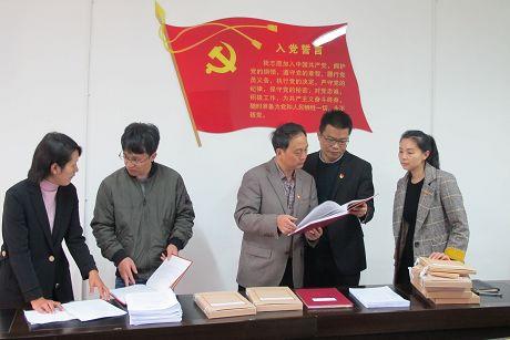 普洱市启动2018年度党风廉政建设责任制检查考核