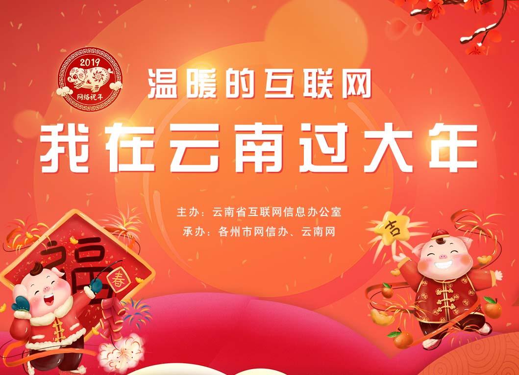 网络中国节|清明