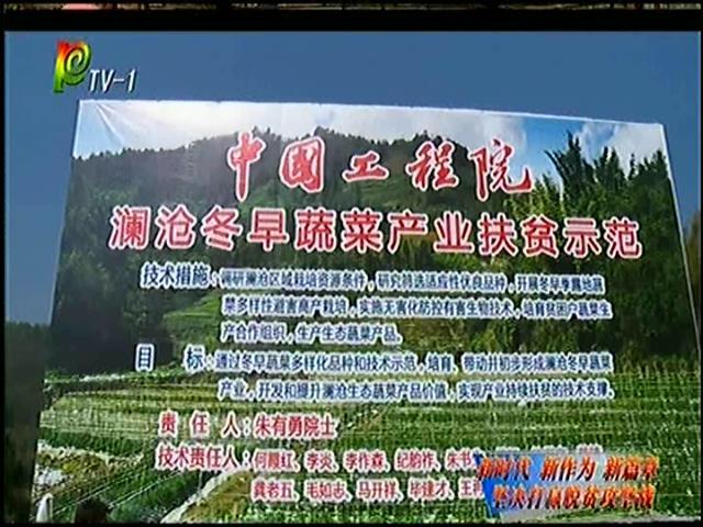 乐虎国际娱乐官网新闻(2019年4月9日)