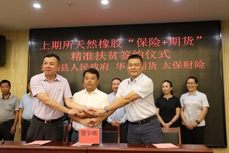 """江城""""六个一批""""精准帮扶低收入农户实现梯度脱贫"""
