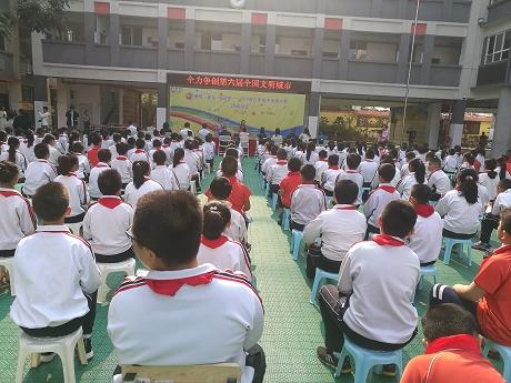 """""""童画·童话中国梦—— 2019青少年美术美诵系列活动""""启动"""