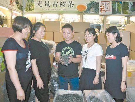 一片叶子的情撑起脱贫的天——景东聚贤茶庄引领农民致富纪略