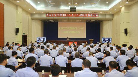 普洱公安交警部门:提升能力保平安