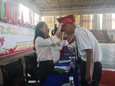 """普洱市举行2019年""""十八岁成人仪式""""集中示范活动"""