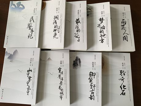 《普洱文艺丛书》出版发行