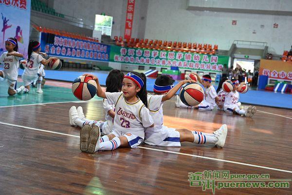 普洱市举行2019幼儿体操U型赛总决赛