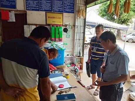 景谷专项监督检查种子市场