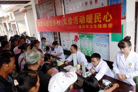 乐虎国际娱乐官网市卫生健康系统开展庆祝建党98周年系列活动
