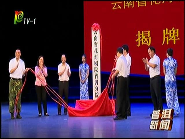 乐虎国际娱乐官网新闻(2019年7月18日)