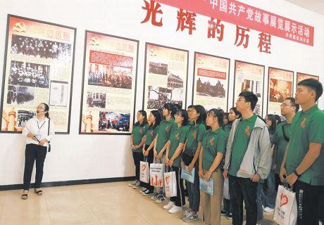 乐虎国际娱乐官网市举办2019年西部计划志愿者培训班