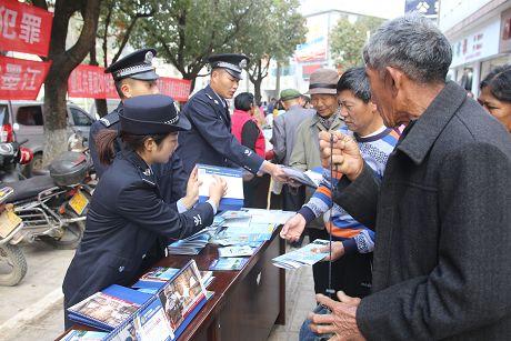 """墨江县公安局:打造""""党建品牌""""助推扫黑除恶专项斗争"""