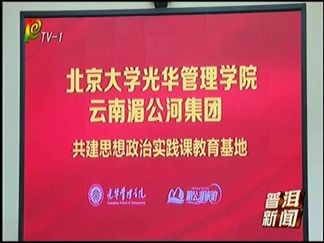 乐虎国际娱乐官网新闻(2019年8月3日)