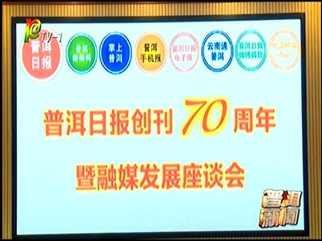 乐虎国际娱乐官网新闻(2019年8月16日)