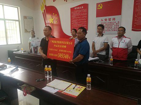 孟连:爱心企业捐赠设备助力美丽乡村建设