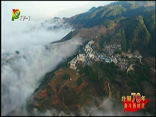 乐虎国际娱乐官网新闻(2019年8月19日)