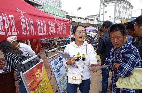 景谷:政策就业岗位送下乡