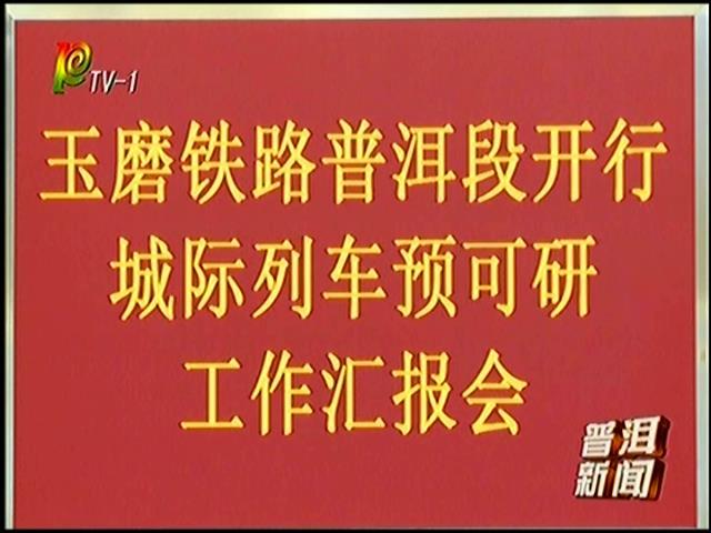 乐虎国际娱乐官网新闻(2019年8月21日)