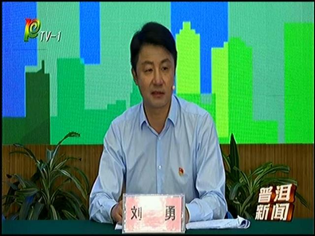 乐虎国际娱乐官网新闻(2019年8月24日)