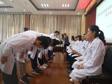 """传承有人!乐虎国际娱乐官网市中医医院第3批""""师带徒""""启动"""