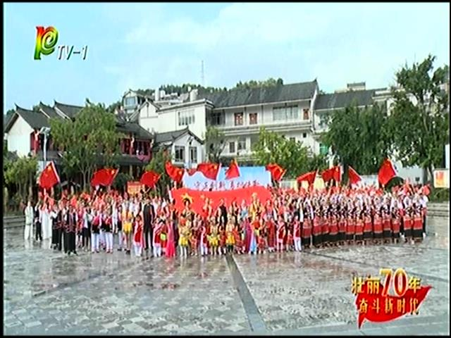 乐虎国际娱乐官网新闻(2019年8月28日)