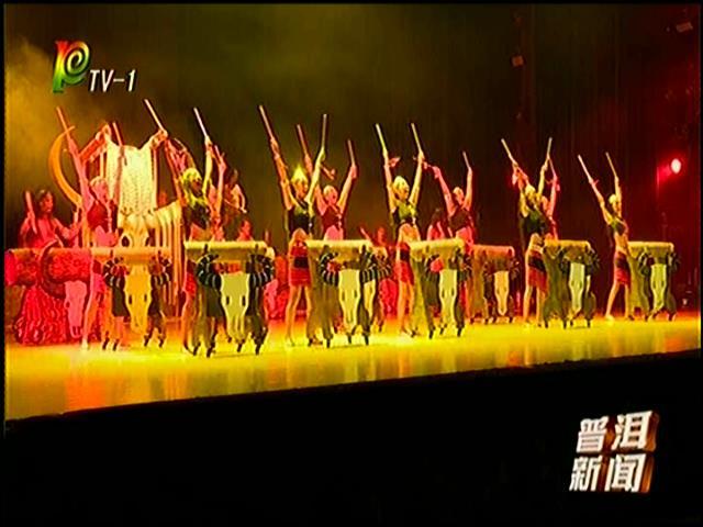乐虎国际娱乐官网新闻(2019年8月29日)