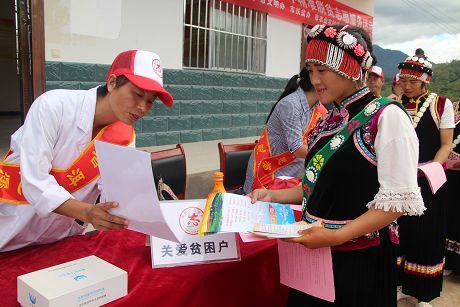 普洱市志愿服务进乡村助力创文