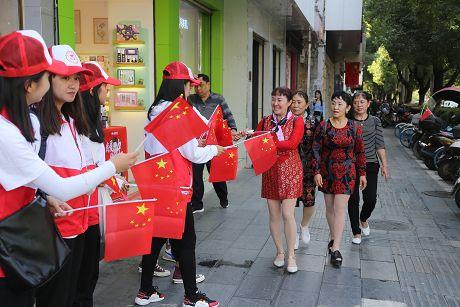 普洱市向新中国成立70周年献礼