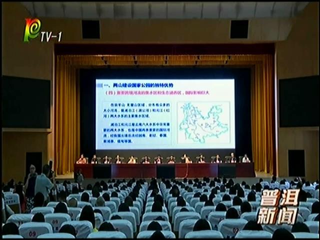 乐虎国际娱乐官网新闻(2019年10月14日)
