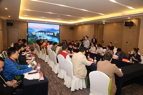 乐虎国际娱乐官网文旅成都推介活动助两地旅游企业合作再上新台阶