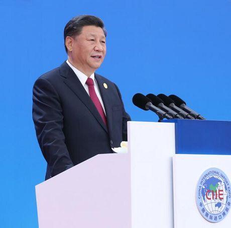 习近平出席第二届中国国际进口博览会开幕式并发表主旨演讲