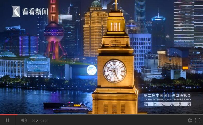 视频|开放的上海欢迎你·2019黄浦江光影秀