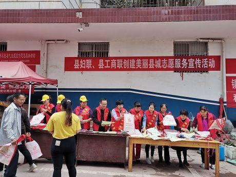 """助力:开展创建""""美丽县城""""志愿服务"""