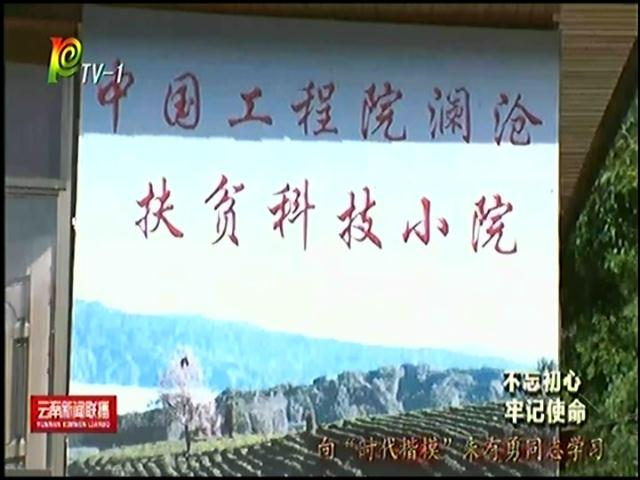 乐虎国际娱乐官网新闻(2019年12月9日)