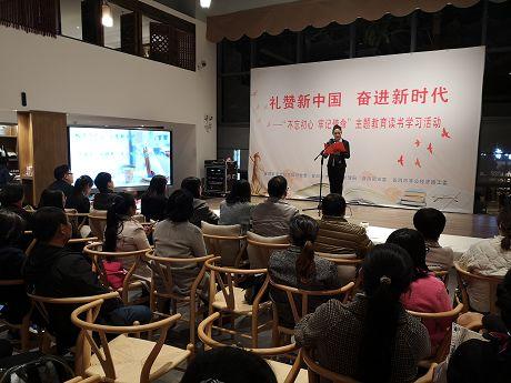 乐虎国际娱乐官网市开展非公经济组织主题教育读书学习活动