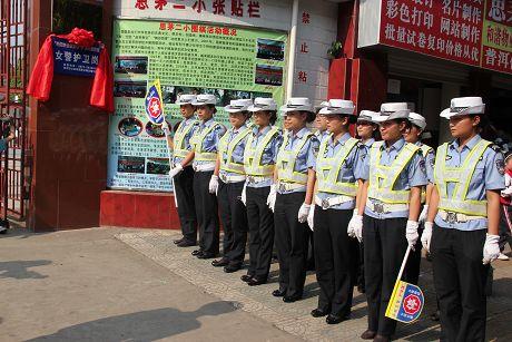 市公安局思茅分局交通警察大队女子二中队:柔肩守护平安路