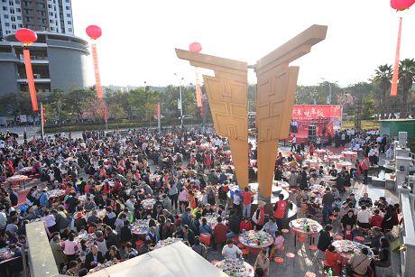 鼎城国际五千业主欢欢喜喜吃年饭