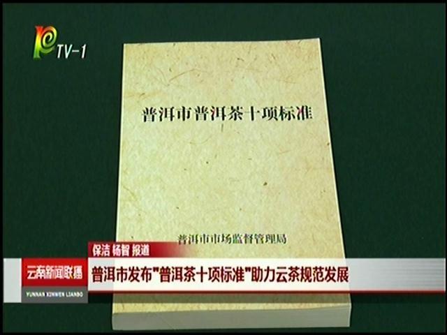乐虎国际娱乐官网新闻(2020年1月15日)