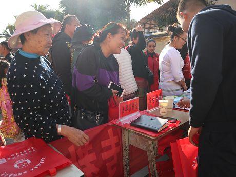 乐虎国际娱乐官网市开展2020年法治宣传教育进乡村活动