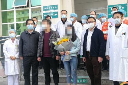 乐虎国际娱乐官网市首例治愈新冠肺炎患者出院