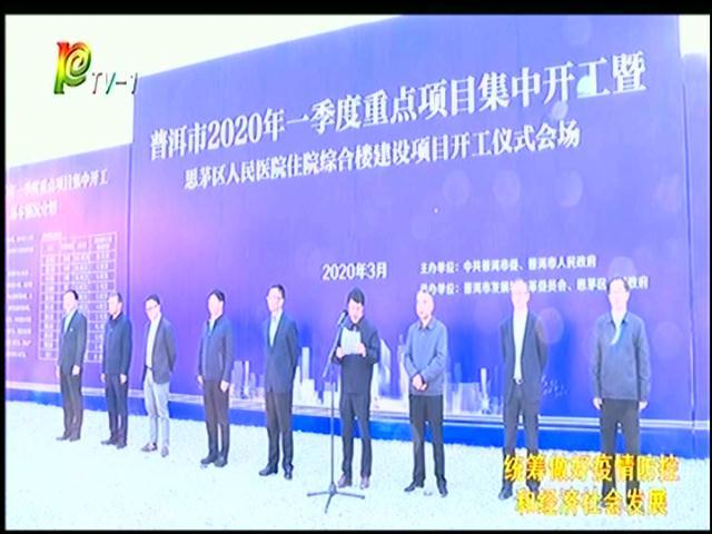 乐虎国际娱乐官网新闻(2020年3月10日)