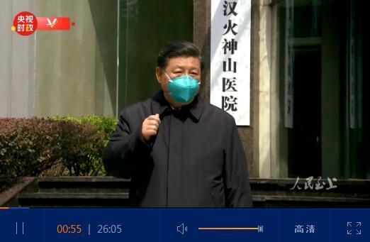 """时政纪录片丨人民至上——习近平指挥战""""疫""""进行时"""