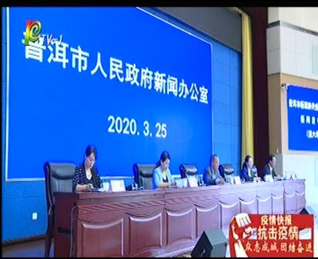 乐虎国际娱乐官网新闻(2020年3月26日)