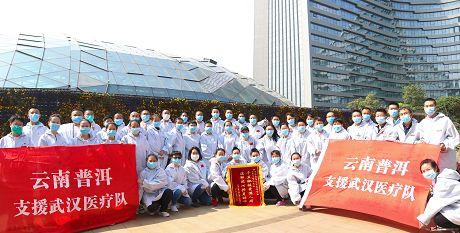 逆行归来!乐虎国际娱乐官网驰援武汉医疗队今日回家