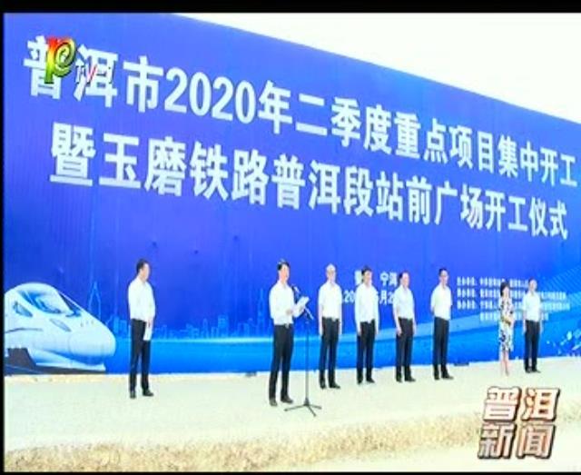 乐虎国际娱乐官网新闻(2020年5月21日)
