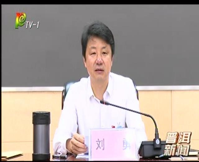 乐虎国际娱乐官网新闻(2020年5月22日)