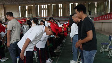 你好,十八岁!普洱300余名学子向青春宣誓