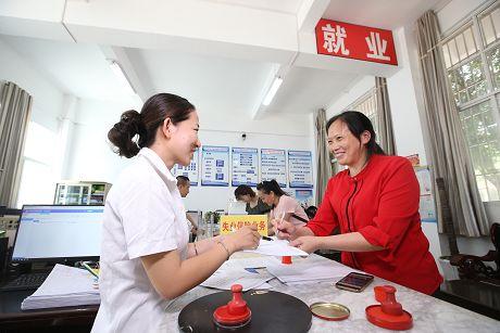 普洱市235.3万人 持社保卡