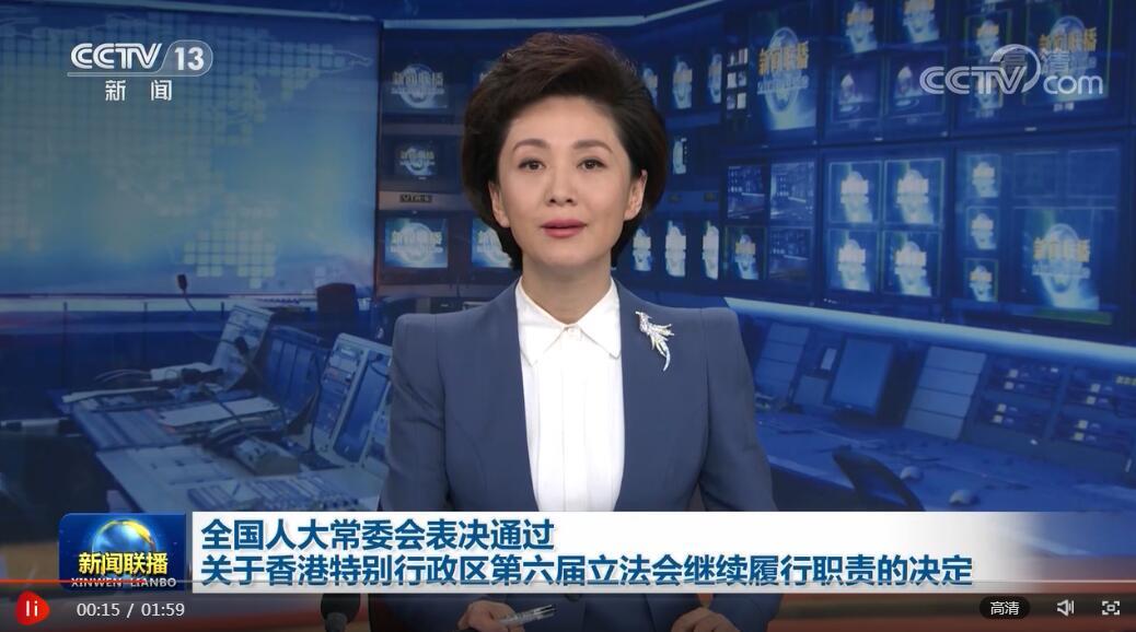 全国人大常委会表决通过关于香港特别行政区第六届立法