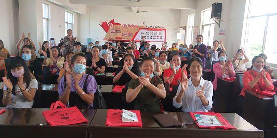 """普洱市妇联:""""五个一""""措施推进""""美丽乡村女子学堂""""建设"""