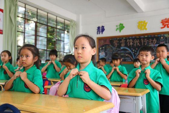 思茅七小开展2020年感恩教育系列活动